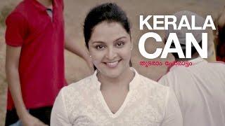 Kerala Can I Let us keep the fight alive! I Mazhavil Manorama