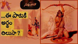 Savyasachi Title Song Explained | Happy Birthday Naga Chaitanya | MM Keeravani | FILM LOCUS