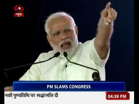 Government working for welfare of Dalits and OBCs: PM