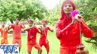 HD हरदी लगवादी बाबा  Aaso Ke Lagan - Bhola Ji Ke Nagri Me - Bhojpuri Kanwar Bhajan 2015