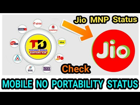 How to Check Jio MNP Status Online,Mobile Nombor Portability To Others Oparetor, Airtel, Vodafone,
