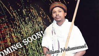 Shukri Jamal - Oromummaan Dhiiga Kiyya (Oromo Music New 2014