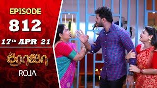 ROJA Serial | Episode 812 | 17th Apr 2021 | Priyanka | Sibbu Suryan | Saregama TV Shows Tamil