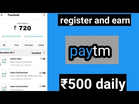 Register and earn paytm money ₹500 daily Tamil