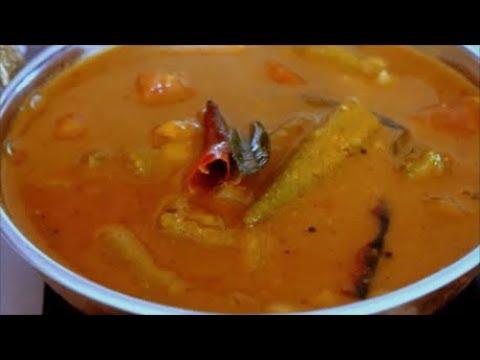 Sambar (Onam sadhya recipe) By COOK WITH DEEPA