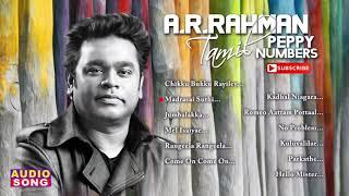 AR Rahman Tamil Peppy Songs | Audio Jukebox | AR Rahman Dance Hits | Tamil Movie Songs