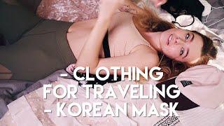 Покупки одежды в Корее/ Как мне стиль кореянок?