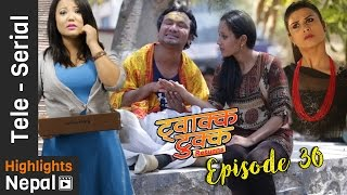 Twakka Tukka Returns - Episode 30 | New Nepali Comedy TV Serial 2017 Ft. Dinesh DC