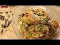 Keto Chicken Biryani | Keto Recipes | Headbanger's Kitchen