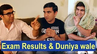 Exam Results and Duniya wale - | Lalit Shokeen Comedy |