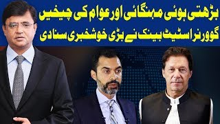 Dunya Kamran Khan Kay Sath   16 July 2019   Dunya News