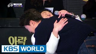 The first participant that failed the first round  [Singing Battle / 2017.01.18]