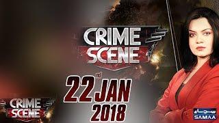 Naqeeb UIlah Ka Qatl Kyun howa? | Crime Scene | Beena Khan | Samaa TV | 22 Jan 2018