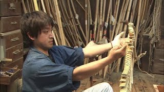 The Kanjuro Craftsmen Have Made Bows for Samurai and the Nobility for over Four Centuries