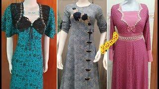 #x202b;اجمل فصالات دشاديش عراقية وفساتين لعيونكم 🌷 Dishdasha 2017#x202c;lrm;