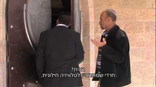 #x202b;מתיחות בבית הכנסת זכות אבות#x202c;lrm;