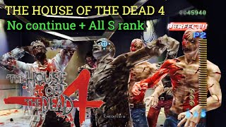 The House Of The Dead 4 On Pc Arcade Gameplay 1080p 60fps Teknoparrot 1 122