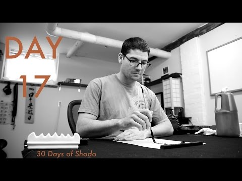 Heart Sutra Study_Day 17 -