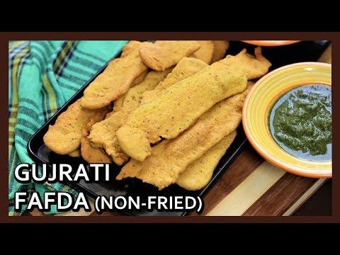 Fafda Recipe | Non -Fried Fafda | How to make Gujarati Fafda | Aifryer Recipe | Healthy Kadai