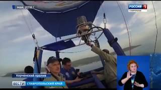 Гигантский воздушный шар запустят на Кавминводах