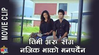 तिमी अरु सँग नजिक भाको मनपर्दैन || Nepali Movie Clip || Hostel Returns | Sushil, Swastima, Najir