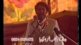 Zakir Malik Mukhtar  Hussain Khokar  2004  Ki New Majlis  Jalsa 2004 Mahar Karamdad Sargodha