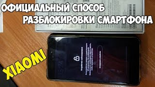 Redmi 5 Mi Account Unlock edl mode 100% Working with miracle 2 82