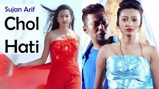 Chol Hati | Sujan Arif | Bangla New song 2017