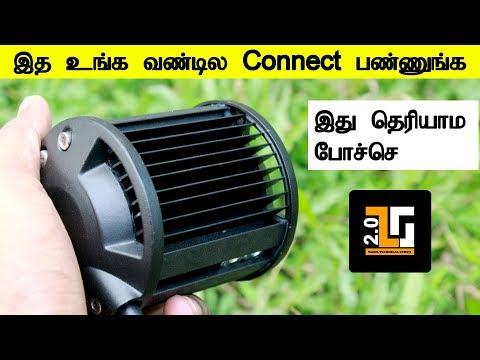 Super Tech LED bar for Off Road Vehicle | Tamil Techguruji