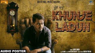 Khunje Ladun (Audio Poster) Sarb Singh   White Hill Music   Releasing on 17 November