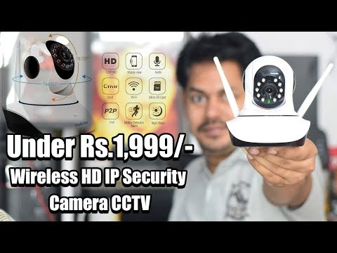 ProElite IP01A WiFi Wireless HD IP Security Camera CCTV: Unboxing and Review, Tech-Logic