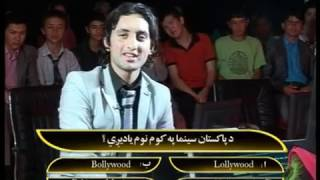Who Wants To Be A Millionaire show in Afghanistan.