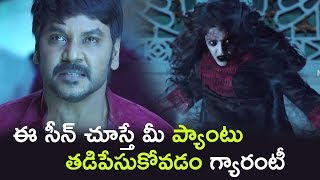 Lawrence Reveals The Truth and Makes Shakthi Soul To Leave    2017 Telugu Scenes    Rithika Singh
