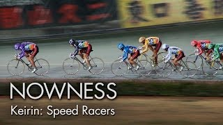 Keirin: Speed Racers - Watch Japan