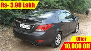 कार ले तो यही ले, जिसमे आप रहे हमेशा सेफ | Buy Used Hyundai Verna Car in Delhi
