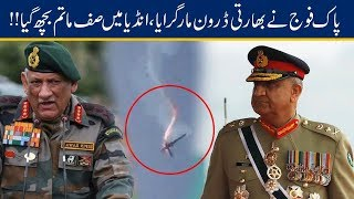Exclusive!! Pak Army Shot Down Indian Spy Drone
