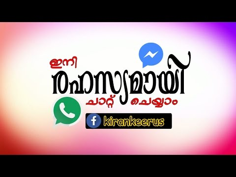 How to Hide Your Private Chat Messages in WhatsApp & Facebook