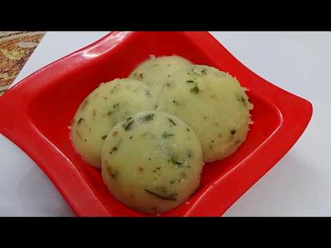 Rawa idli recipe /Instant idli recipe without curd /झटपट बनायें स्वादिष्ट रवा इडली बिना दही के