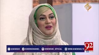 Rehmat-e-Ramazan (Iftaar Transmission) 11-06-2017 - 92NewsHDPlus