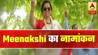 New Delhi: Meenakshi Lekhi Holds Roadshow Before Filing Nomination