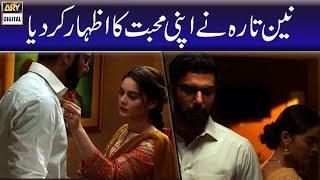 Naintara Ka Farhan Say Izhar e Mohabbat | Hassad #ARYDIGITAL