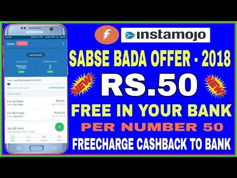 Rs.50 Directly In Your Bank Per Number | FreeCharge Instamojo हजारों कमाओ हर महीना | Earning App 18