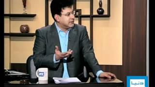 Dunya TV-HASB-E-HAAL-20-10-2011