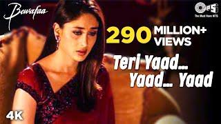 Teri Yaad...Yaad...Yaad - Bewafaa | Anil Kapoor & Kareena Kapoor | Ghulam Ali