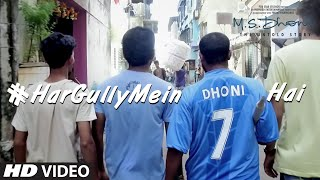 M. S. DHONI - THE UNTOLD STORY : Movie Songs & Videos   Sushant Singh Rajput , Disha Patani