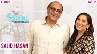 Sajid Hasan Will Make You Laugh Like Anything | Part II | Rewind With Samina Peerzada