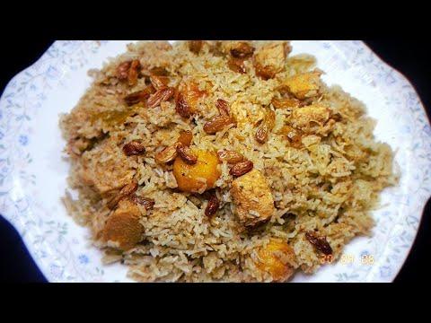 Irani Pulav Recipe|Chicken Irani Pulao Recipe|Irani Pulao|The HFQ Recipes