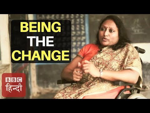 Physically Disabled Woman Proved Here Ability In Tribal Area : BBC Hindi
