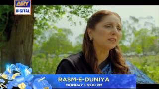 Rasm e Duniya Episode -  23 - ( Promo ) -   ARY Digital