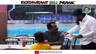   Restaurant Bill Prank   By Nadir Ali & Ahmed Khan In   P4 Pakao   2018